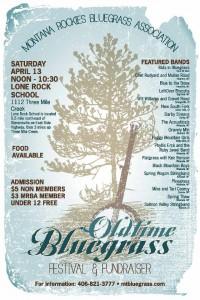 MRBA Spring Festival at Lone Rock School 2013